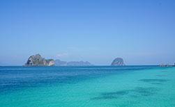Aussicht Insel Ko Ngai Kalksteinfelsen